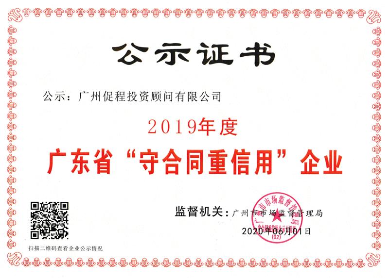 深圳社保官方网站_粤湾商盟信息科技(深圳)有限公司官方网站